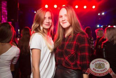 Мот, 8 ноября 2017 - Ресторан «Максимилианс» Екатеринбург - 20