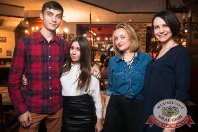 Мот, 8 ноября 2017 - Ресторан «Максимилианс» Екатеринбург - 24