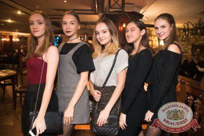 Мот, 8 ноября 2017 - Ресторан «Максимилианс» Екатеринбург - 28