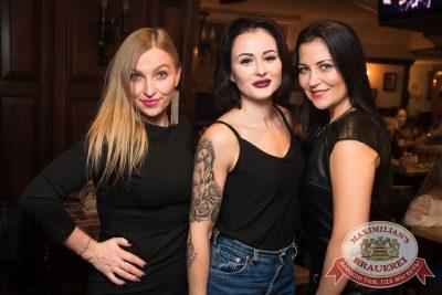 Мот, 8 ноября 2017 - Ресторан «Максимилианс» Екатеринбург - 29