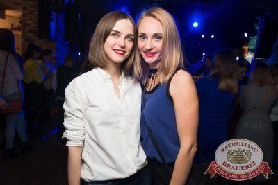 Мот, 8 ноября 2017 - Ресторан «Максимилианс» Екатеринбург - 36