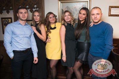 Мот, 8 ноября 2017 - Ресторан «Максимилианс» Екатеринбург - 38