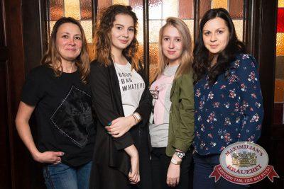 Мот, 8 ноября 2017 - Ресторан «Максимилианс» Екатеринбург - 39