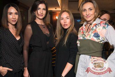 Мот, 8 ноября 2017 - Ресторан «Максимилианс» Екатеринбург - 40