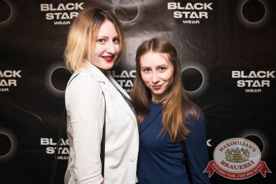 Мот, 8 ноября 2017 - Ресторан «Максимилианс» Екатеринбург - 48