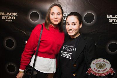 Мот, 8 ноября 2017 - Ресторан «Максимилианс» Екатеринбург - 54
