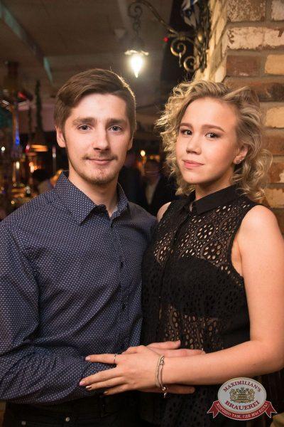 Мот, 8 ноября 2017 - Ресторан «Максимилианс» Екатеринбург - 9