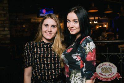 «Дыхание ночи»: DJ Natasha Baccardi (Москва), 17 ноября 2017 - Ресторан «Максимилианс» Екатеринбург - 11