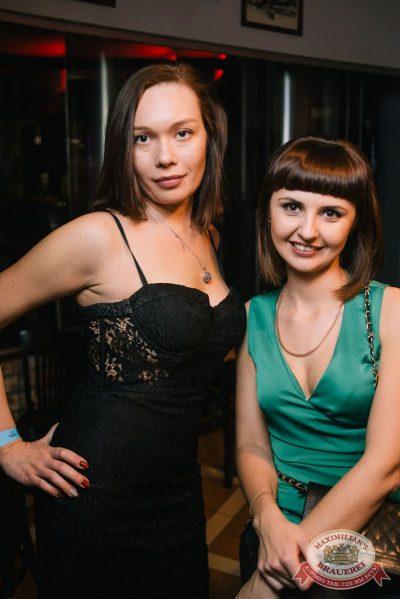 «Дыхание ночи»: DJ Natasha Baccardi (Москва), 17 ноября 2017 - Ресторан «Максимилианс» Екатеринбург - 12