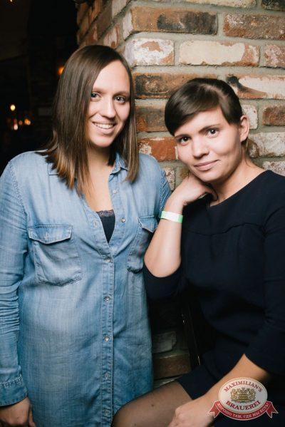 «Дыхание ночи»: DJ Natasha Baccardi (Москва), 17 ноября 2017 - Ресторан «Максимилианс» Екатеринбург - 13