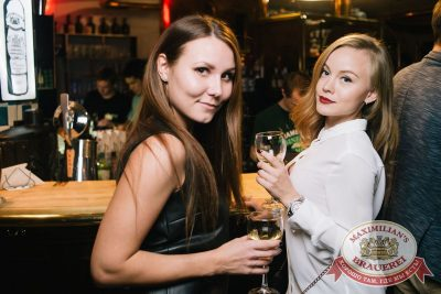 «Дыхание ночи»: DJ Natasha Baccardi (Москва), 17 ноября 2017 - Ресторан «Максимилианс» Екатеринбург - 14