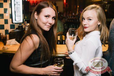 «Дыхание ночи»: DJ Natasha Baccardi (Москва), 17 ноября 2017 - Ресторан «Максимилианс» Екатеринбург - 15
