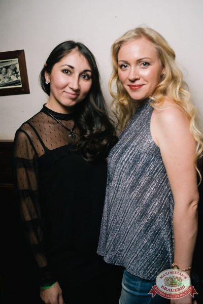 «Дыхание ночи»: DJ Natasha Baccardi (Москва), 17 ноября 2017 - Ресторан «Максимилианс» Екатеринбург - 17