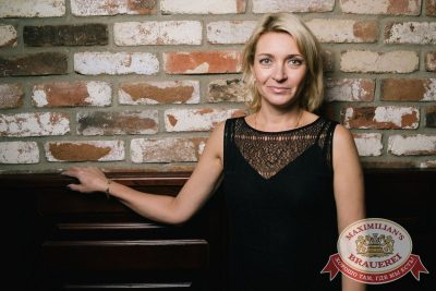«Дыхание ночи»: DJ Natasha Baccardi (Москва), 17 ноября 2017 - Ресторан «Максимилианс» Екатеринбург - 22
