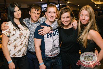 «Дыхание ночи»: DJ Natasha Baccardi (Москва), 17 ноября 2017 - Ресторан «Максимилианс» Екатеринбург - 24