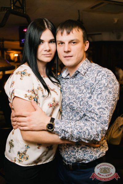 «Дыхание ночи»: DJ Natasha Baccardi (Москва), 17 ноября 2017 - Ресторан «Максимилианс» Екатеринбург - 25