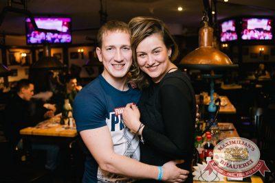 «Дыхание ночи»: DJ Natasha Baccardi (Москва), 17 ноября 2017 - Ресторан «Максимилианс» Екатеринбург - 26