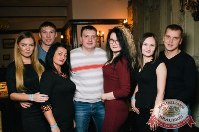 «Дыхание ночи»: DJ Natasha Baccardi (Москва), 17 ноября 2017 - Ресторан «Максимилианс» Екатеринбург - 27