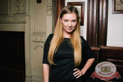 «Дыхание ночи»: DJ Natasha Baccardi (Москва), 17 ноября 2017 - Ресторан «Максимилианс» Екатеринбург - 29