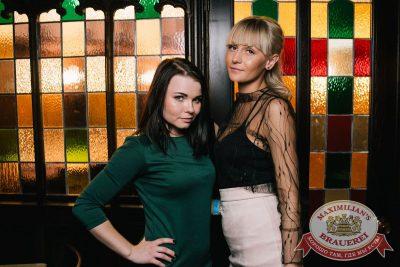 «Дыхание ночи»: DJ Natasha Baccardi (Москва), 17 ноября 2017 - Ресторан «Максимилианс» Екатеринбург - 38