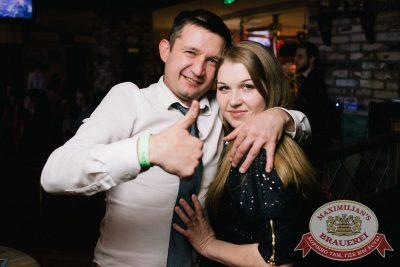 «Дыхание ночи»: DJ Natasha Baccardi (Москва), 17 ноября 2017 - Ресторан «Максимилианс» Екатеринбург - 39