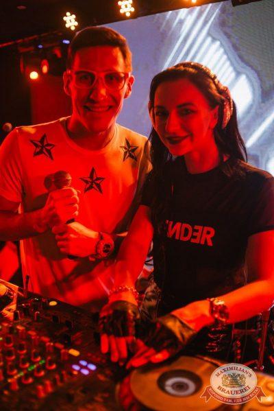 «Дыхание ночи»: DJ Natasha Baccardi (Москва), 17 ноября 2017 - Ресторан «Максимилианс» Екатеринбург - 4