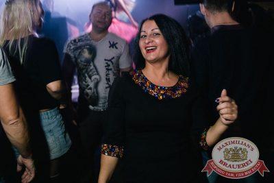 «Дыхание ночи»: DJ Natasha Baccardi (Москва), 17 ноября 2017 - Ресторан «Максимилианс» Екатеринбург - 41