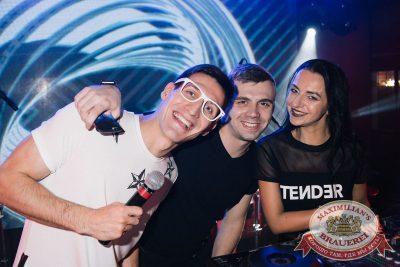 «Дыхание ночи»: DJ Natasha Baccardi (Москва), 17 ноября 2017 - Ресторан «Максимилианс» Екатеринбург - 9