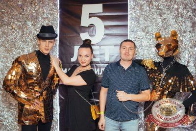 День рождения «Максимилианс»: нам 5 лет! Специальный гость: Ирина Дубцова, 30 ноября 2017 - Ресторан «Максимилианс» Екатеринбург - 10