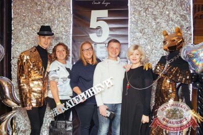 День рождения «Максимилианс»: нам 5 лет! Специальный гость: Ирина Дубцова, 30 ноября 2017 - Ресторан «Максимилианс» Екатеринбург - 11