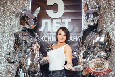 День рождения «Максимилианс»: нам 5 лет! Специальный гость: Ирина Дубцова, 30 ноября 2017 - Ресторан «Максимилианс» Екатеринбург - 13