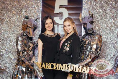 День рождения «Максимилианс»: нам 5 лет! Специальный гость: Ирина Дубцова, 30 ноября 2017 - Ресторан «Максимилианс» Екатеринбург - 15