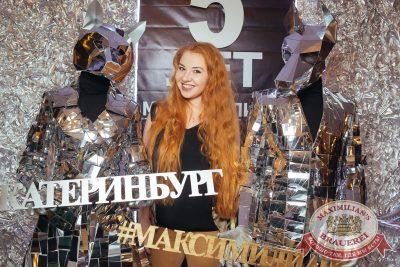 День рождения «Максимилианс»: нам 5 лет! Специальный гость: Ирина Дубцова, 30 ноября 2017 - Ресторан «Максимилианс» Екатеринбург - 16