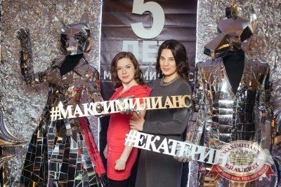 День рождения «Максимилианс»: нам 5 лет! Специальный гость: Ирина Дубцова, 30 ноября 2017 - Ресторан «Максимилианс» Екатеринбург - 2