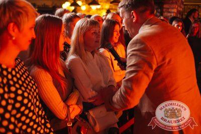 День рождения «Максимилианс»: нам 5 лет! Специальный гость: Ирина Дубцова, 30 ноября 2017 - Ресторан «Максимилианс» Екатеринбург - 26
