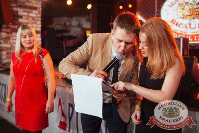 День рождения «Максимилианс»: нам 5 лет! Специальный гость: Ирина Дубцова, 30 ноября 2017 - Ресторан «Максимилианс» Екатеринбург - 32