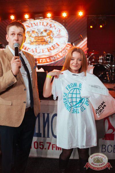 День рождения «Максимилианс»: нам 5 лет! Специальный гость: Ирина Дубцова, 30 ноября 2017 - Ресторан «Максимилианс» Екатеринбург - 34