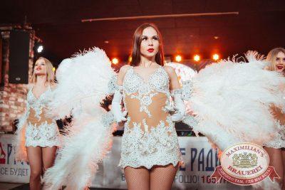 День рождения «Максимилианс»: нам 5 лет! Специальный гость: Ирина Дубцова, 30 ноября 2017 - Ресторан «Максимилианс» Екатеринбург - 35