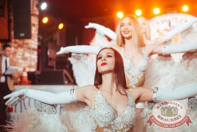 День рождения «Максимилианс»: нам 5 лет! Специальный гость: Ирина Дубцова, 30 ноября 2017 - Ресторан «Максимилианс» Екатеринбург - 37