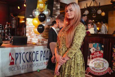 День рождения «Максимилианс»: нам 5 лет! Специальный гость: Ирина Дубцова, 30 ноября 2017 - Ресторан «Максимилианс» Екатеринбург - 39