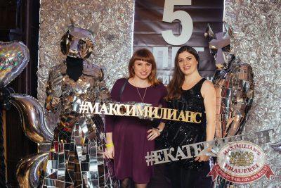День рождения «Максимилианс»: нам 5 лет! Специальный гость: Ирина Дубцова, 30 ноября 2017 - Ресторан «Максимилианс» Екатеринбург - 4