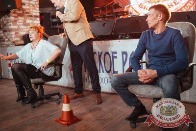 День рождения «Максимилианс»: нам 5 лет! Специальный гость: Ирина Дубцова, 30 ноября 2017 - Ресторан «Максимилианс» Екатеринбург - 40