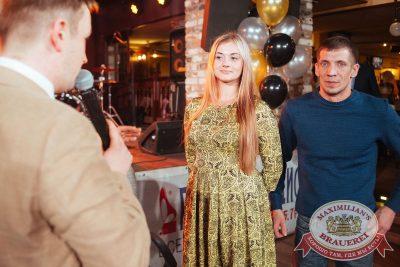 День рождения «Максимилианс»: нам 5 лет! Специальный гость: Ирина Дубцова, 30 ноября 2017 - Ресторан «Максимилианс» Екатеринбург - 43
