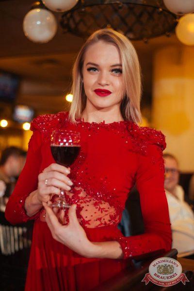 День рождения «Максимилианс»: нам 5 лет! Специальный гость: Ирина Дубцова, 30 ноября 2017 - Ресторан «Максимилианс» Екатеринбург - 45