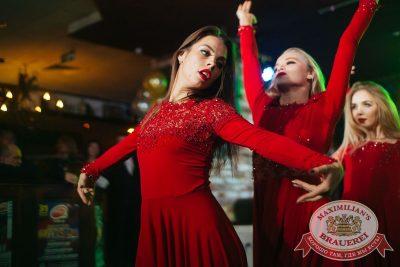 День рождения «Максимилианс»: нам 5 лет! Специальный гость: Ирина Дубцова, 30 ноября 2017 - Ресторан «Максимилианс» Екатеринбург - 46