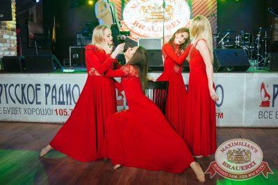 День рождения «Максимилианс»: нам 5 лет! Специальный гость: Ирина Дубцова, 30 ноября 2017 - Ресторан «Максимилианс» Екатеринбург - 47