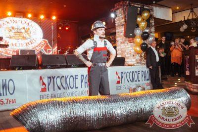 День рождения «Максимилианс»: нам 5 лет! Специальный гость: Ирина Дубцова, 30 ноября 2017 - Ресторан «Максимилианс» Екатеринбург - 48