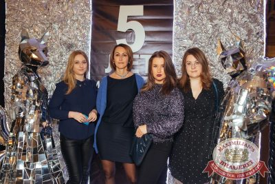 День рождения «Максимилианс»: нам 5 лет! Специальный гость: Ирина Дубцова, 30 ноября 2017 - Ресторан «Максимилианс» Екатеринбург - 5