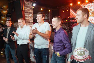День рождения «Максимилианс»: нам 5 лет! Специальный гость: Ирина Дубцова, 30 ноября 2017 - Ресторан «Максимилианс» Екатеринбург - 52
