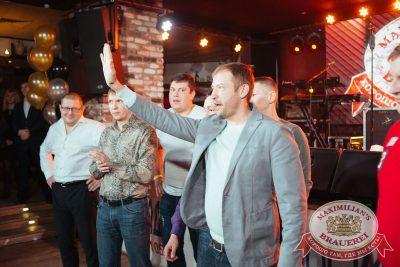 День рождения «Максимилианс»: нам 5 лет! Специальный гость: Ирина Дубцова, 30 ноября 2017 - Ресторан «Максимилианс» Екатеринбург - 55